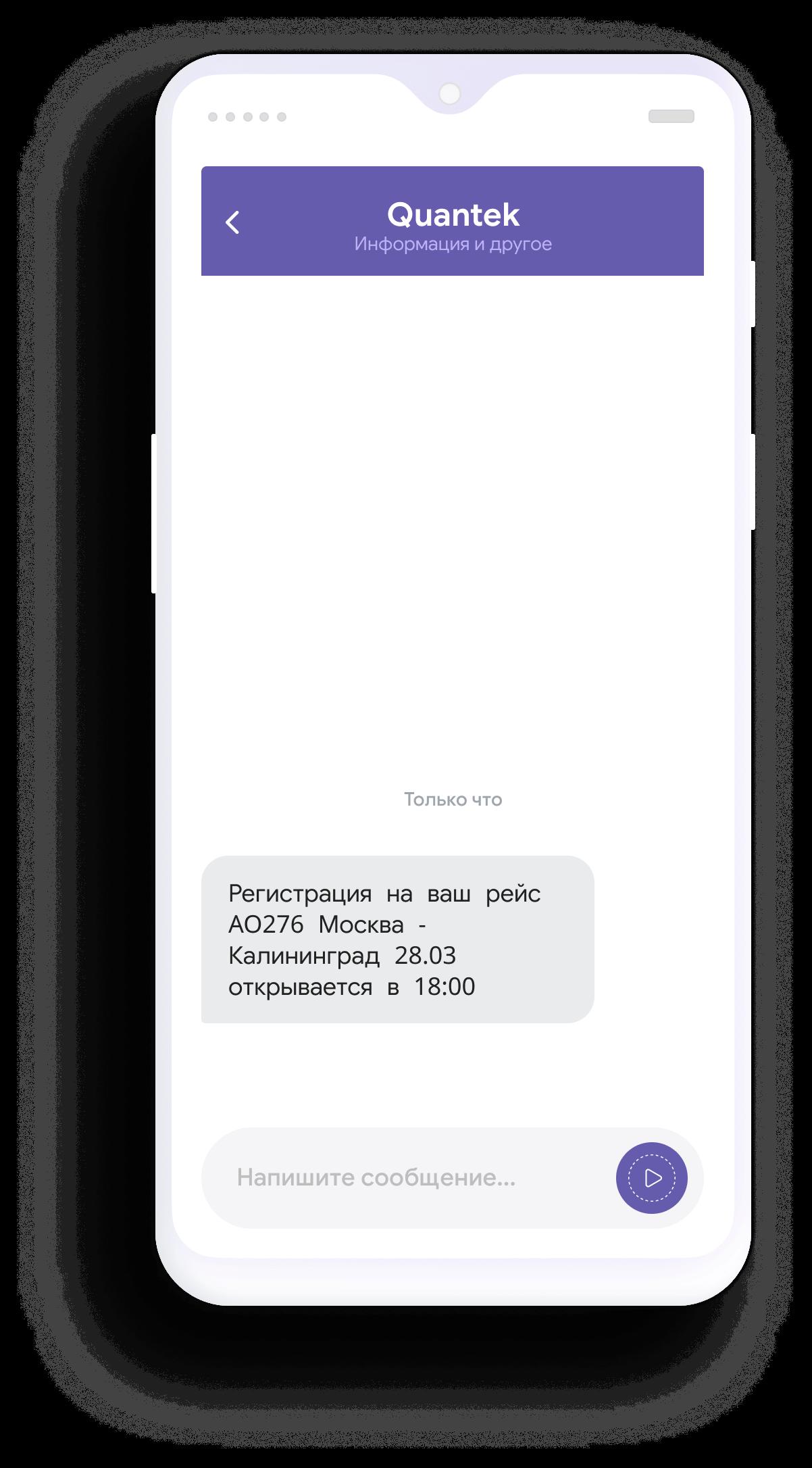 transport-sms-rassylka